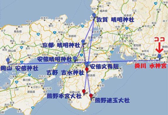 五芒星の旅 水神宮_R.jpg