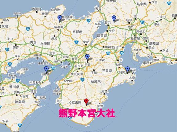 大地に描かれた五芒星の旅 熊野本宮大社-2_R.jpg