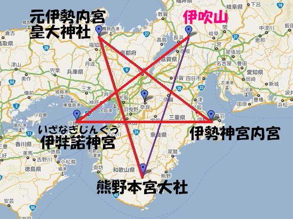 大地に描かれた五芒星の旅 熊野本宮大社_R11.jpg