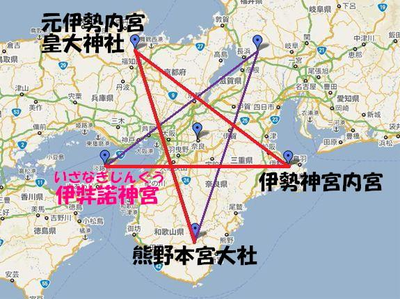 大地に描かれた五芒星の旅 熊野本宮大社_R7.jpg