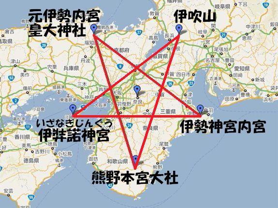 大地に描かれた五芒星の旅 熊野本宮大社_Rコンプリート.jpg