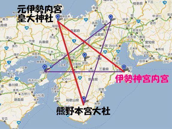 大地に描かれた五芒星の旅 熊野本宮大社_R_R.jpg