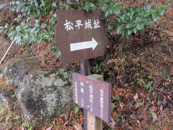松平城だよ1.JPG