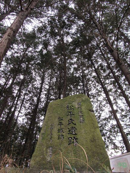 松平城だよ2.JPG