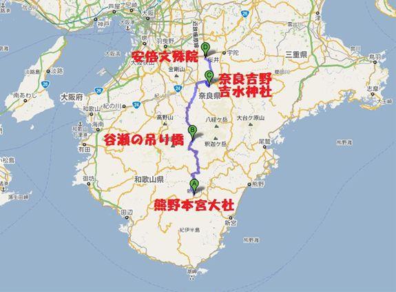 熊野本宮大社から安倍文殊院まで_R.jpg