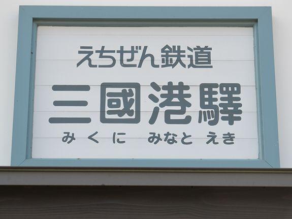 IMG_0883_R.jpg