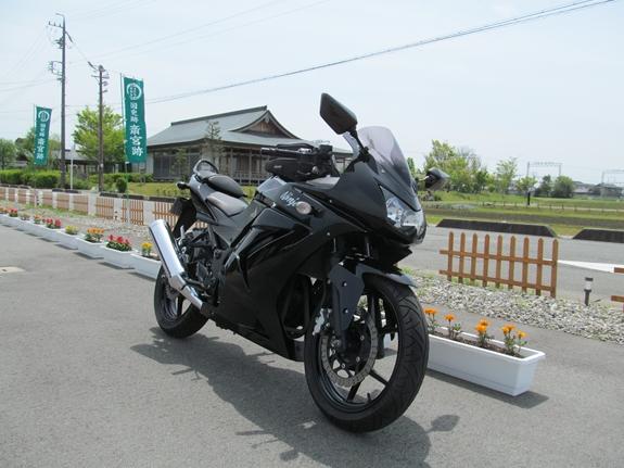 IMG_1625_R.JPG