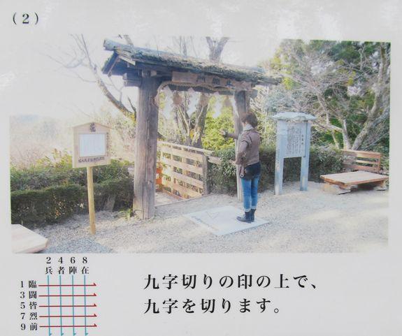 IMG_3621-1_R.jpg