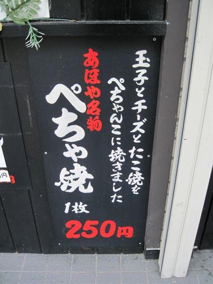 IMG_5067_R_R.jpg