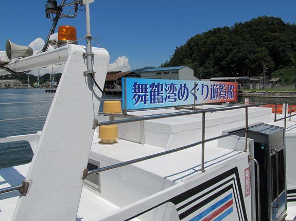 IMG_7261_R.jpg