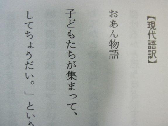 IMG_9026_R_R.jpg