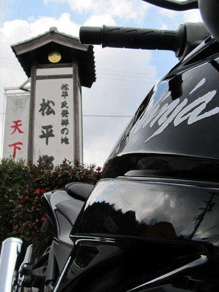 IMG_9079_R.JPG