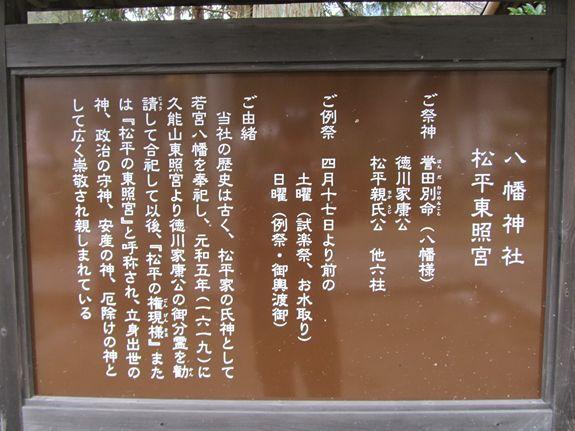 IMG_9149_R.JPG