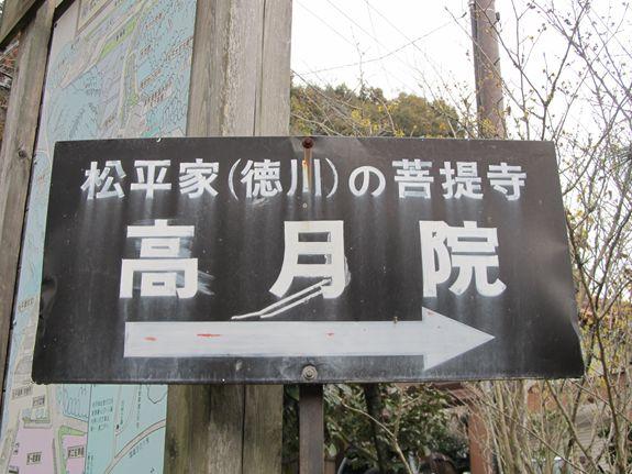 IMG_9242_R.JPG