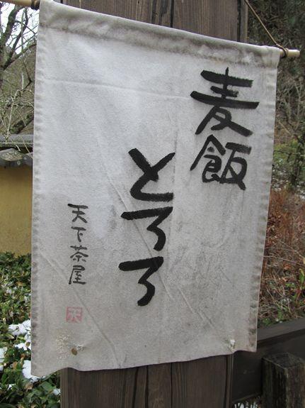 IMG_9376_R.JPG