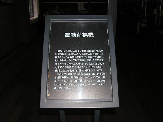 P9120093-2_R.jpg