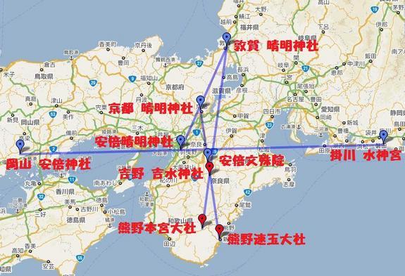 五芒星の旅 熊野~晴明ゆかりの地3.jpg
