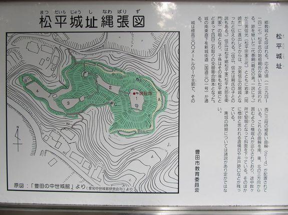 松平城だよ10.JPG