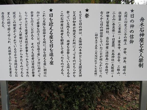 IMG_1502-1_R.JPG