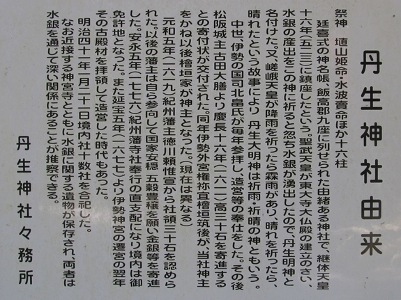 IMG_4944-1_R.JPG