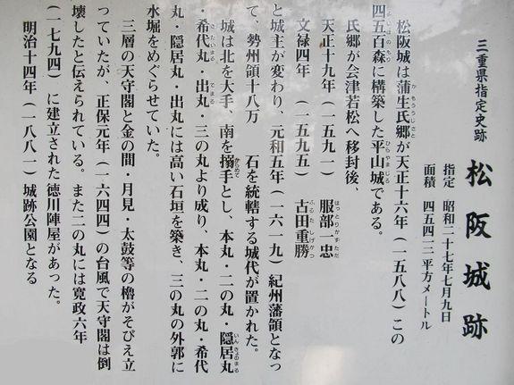 IMG_7873-1_R.jpg