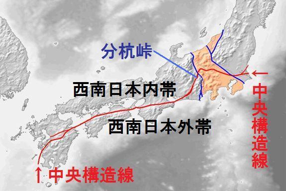 中央構造線_R3.jpg
