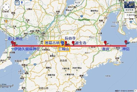 北緯34度32分ツーリング三輪山5_R.jpg