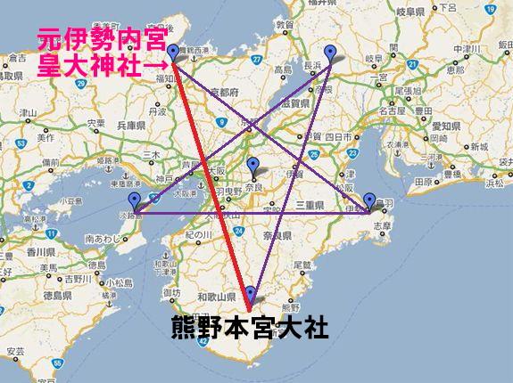 大地に描かれた五芒星の旅 熊野本宮大社_R3.jpg