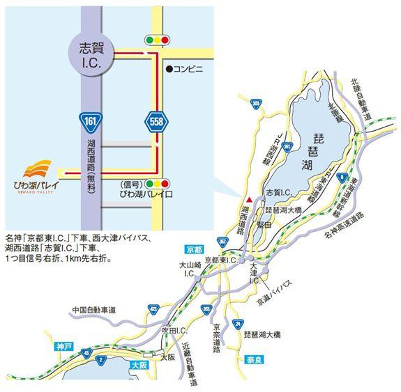 琵琶湖バレイ_R.jpg