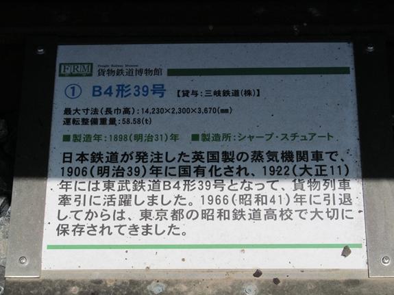 IMG_1203_R.JPG