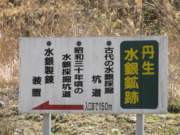 IMG_5076-1_R.JPG